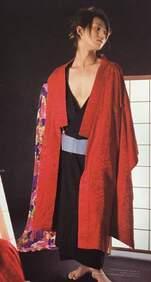 Biographie Taisuke Fujigaya