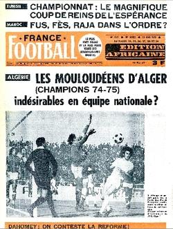EN 1975 : les Mouloudéens indésirables