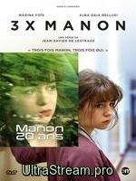 3 X Manon et Manon 20 ans : 3 X Manon : Le destin de Manon, 15 ans, avant son jugement définitif, après avoir tenté de poignarder sa mère. Durant six mois, la vie de l'adolescente, enfermée dans un centre spécialisé, peut basculer au gré des rencontres. Choisira-t-elle de se repentir ' Ou au contraire se laissera-t-elle happer dans un engrenage infernal 'La mini-série a une suite : Manon 20 ans. ... ----- ... Manon 20 ans : Dorénavant loin du Centre d'éducation fermé, Manon, âgée aujourd'hui de 20 ans, a un BTS de mécanique en poche et un compagnon. Elle essaie de se conformer à une vie sociale apaisée. Entre le travail et l'amour, Manon espère, fonce, se trompe, réussit, flanche, résiste toujours avec sa force de vie puissante, une violence aussi qui menace de jaillir quand les injustices sont trop fortes...Suite de 3 x Manon.