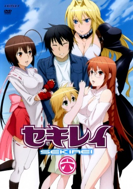 Sekirei - Episodes 03 & 04 Dispos !