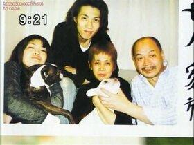 La famille de Shun Oguri + lui enfant
