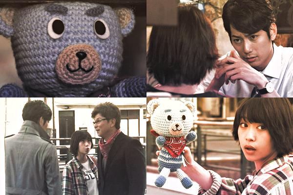 Teddy Go! 02