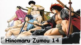 Hinomaru Zumou 14