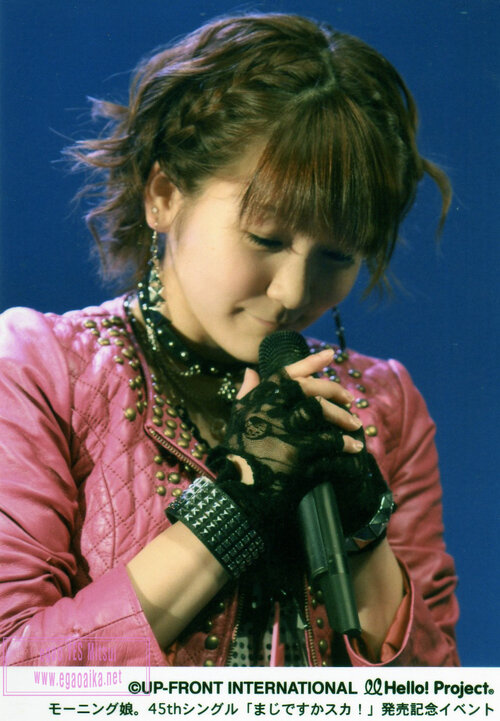 Morning Musume Concert Tour 2011 Haru ~Sin Soseiki Fantasy DX-9 ki Men wo Mukaete~