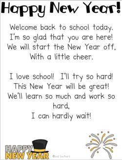 poème pour la nouvelle année