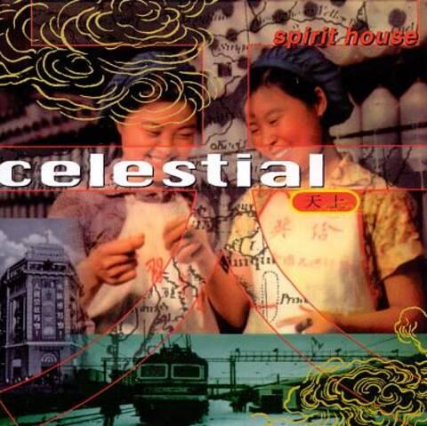 CELESTIAL - Hong Kong Dub Station Dubango (2004)  (Chillout)