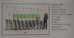 BENSMAIA Ahmed Salim MCA Athlétisme