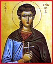 Saint Chrysanthe († 283)
