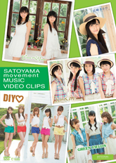 DVD『SATOYAMA movement MUSIC CLIPS』