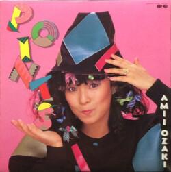 Amii Ozaki - Points - Complete LP