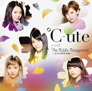 The Middle Management ~Josei Chuukan Kanrishoku~ /  Gamusha LIFE / Tsuki no Kado wo Magare