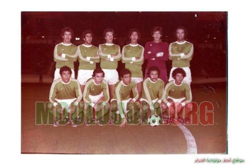 RCK MCA 1975/1976