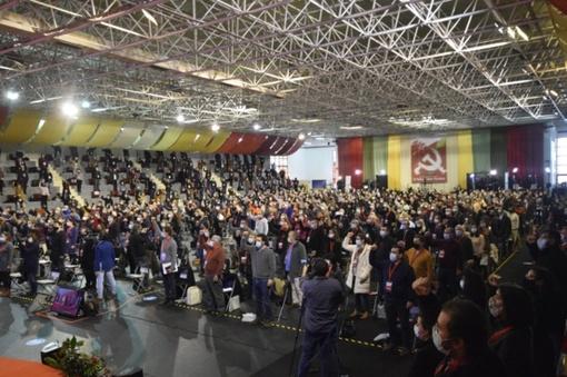 """XXIème congrès du PCP : """"Organiser la lutte avancée pour la démocratie et le socialisme"""""""