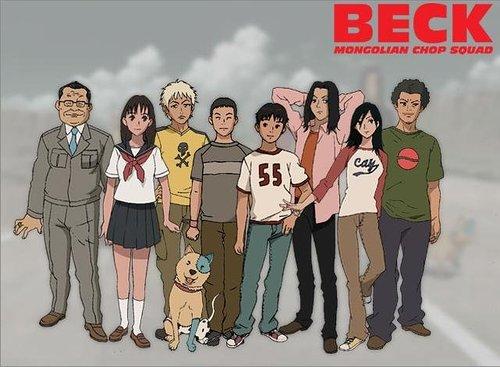 ♦ Presentation Beck Mongolian Chop Squad ♦