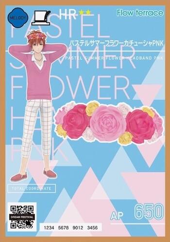 Pastel Summer - Itsuki