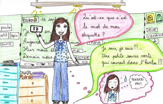 Aurélie Lemon: