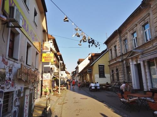 Autour des nouveaux musées à Ljubljana en Slovénie (photos)