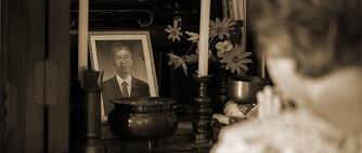 Au Japon, les divorces posthumes progressent ...