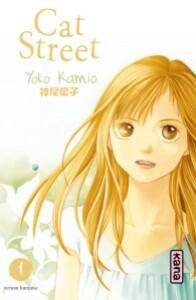 cat-street-1-kana.jpg