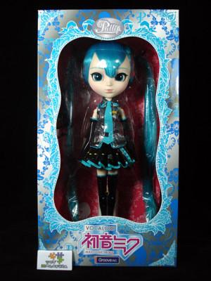 Boîte Hatsune Miku