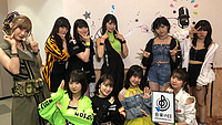 Ongaku no Hi 2019