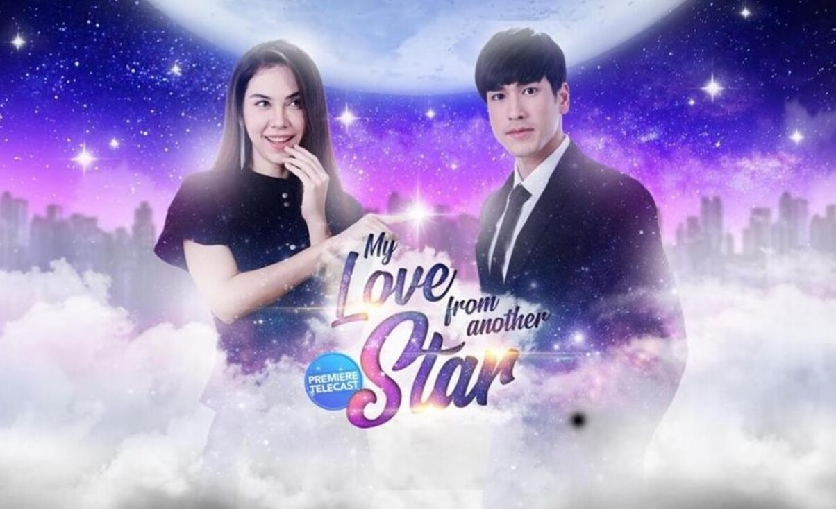 My Love From Another Star ( Version Thai )