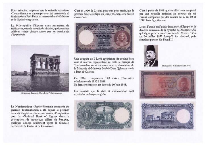 Histoire:  Égypte:  Le Pharaon Toutankhamon à travers la monnaie - Philippe