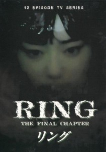 ring-thefinalchapter-poster-211x300