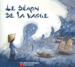 LE DEMON DE LA VAGUE - ASIE