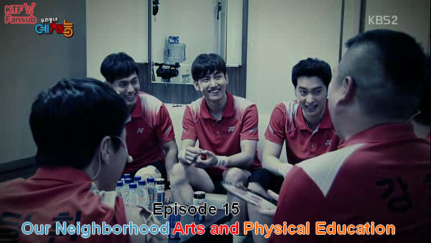 Our Neighborhood Arts and Physical Education 15