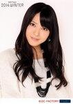 Hello! Project Winter 2014 ~GOiSU MODE~&~DE-HA MIX~