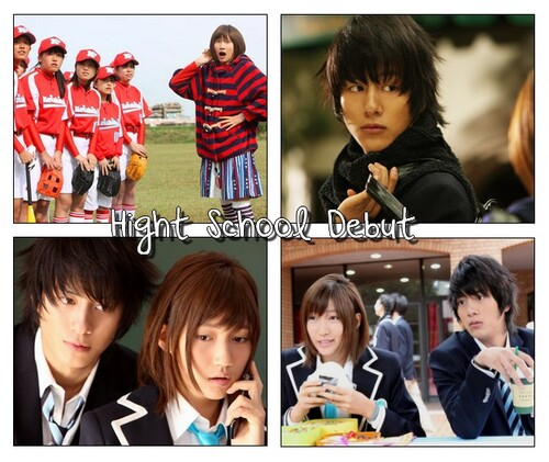 Hight School Debut (Film Japonais)