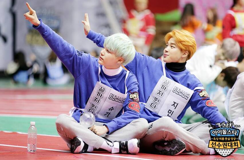 18/01/2016 MBC Idol Star Athletics Championship BTS Partie 3