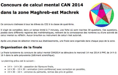 CAN 2014 - les finalistes CM2 de Robert Desnos