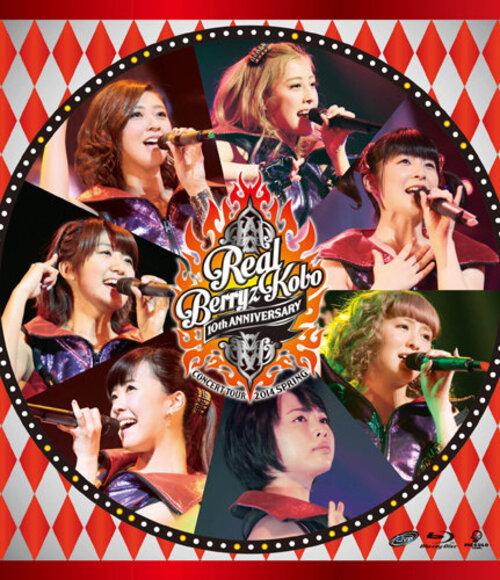 Covers DVD et Bluray de la tournée ~Real Berryz Kobo~ des #berryz ils sortiront le 18 juin 2014
