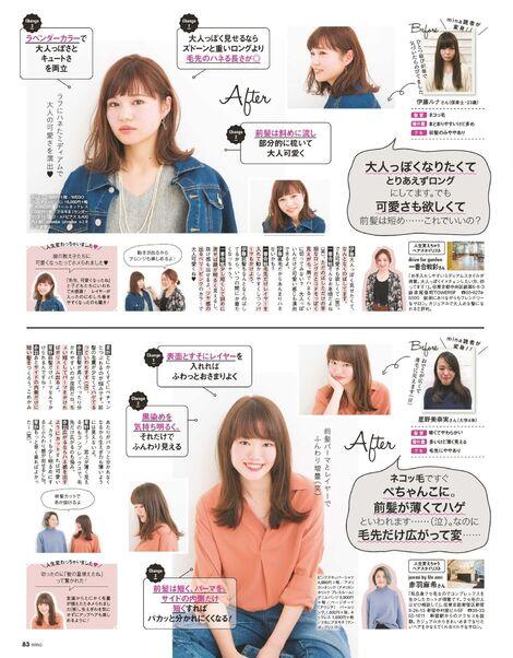 Magazine : ( [mina] - 2017.03 )