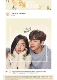 Kim Yeon Ji – Words of my heart - I'm Not a Robot