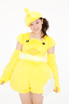 Mizuki Fukumura 譜久村聖 Pyoko Pyoko Ultra ピョコピョコ ウルトラ