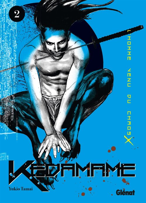 Kedamame, l'homme venu du futur - Tome 02 - Yukio Tamai