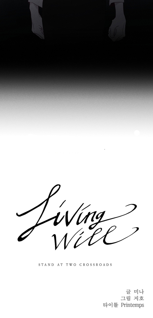 Living Will Chapitre 04