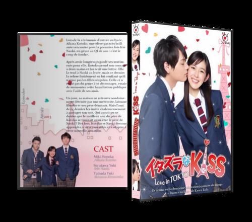 Itazura na Kiss ~ Love in TOKYO / イタズラなKiss~Love In TOKYO
