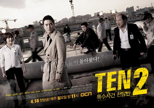 Special Affairs Team TEN Saison 2