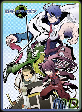 Log Horizon Vostfr