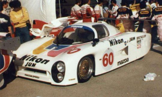 Yojiro Terada (1974-1994)
