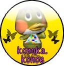 Badge du monde d'animal crossing ds