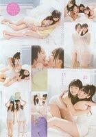Weekly Shonen Sunday 週刊少年サンデー Sayumi Michishige Haruka Kudo Mizuki Fukumura Riho Sayashi Morning Musume'14 Magazine