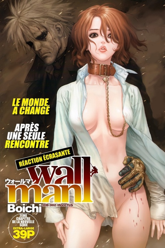 Wallman scan vf