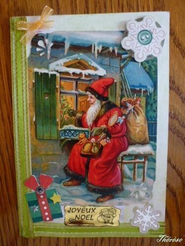carte de Noël4