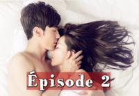 Memory Lost Saison 2 épisode 2/12