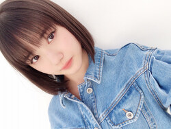 Peau sèche~ Yokoyama Reina